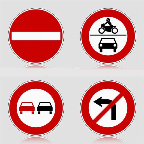 Biển chỉ dẫn giao thông 16